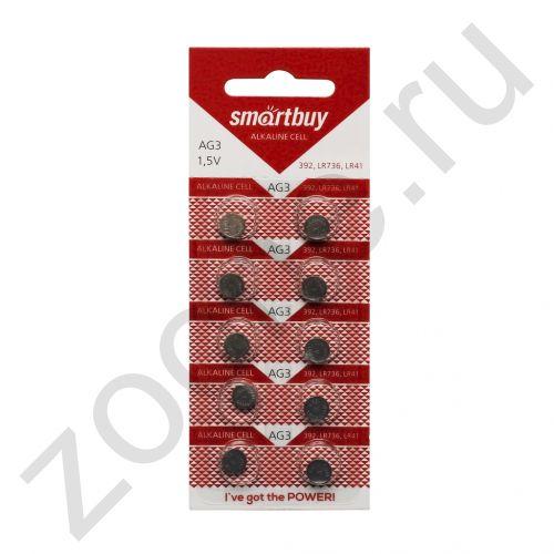 Батарейка часовая AG3 (10 ШТ) (SBBB-AG3-10B) SMARTBUY