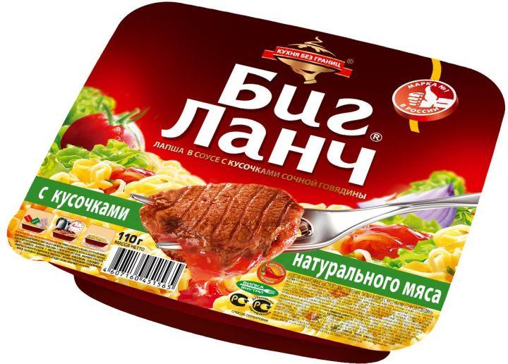 Лапша Биг-Ланч с кусочками говядины б/пр. 110г