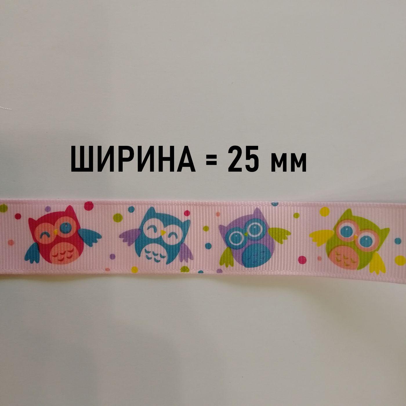 """Лента крипсовая """"Owl"""" совы цвет: розовый - 25 мм"""