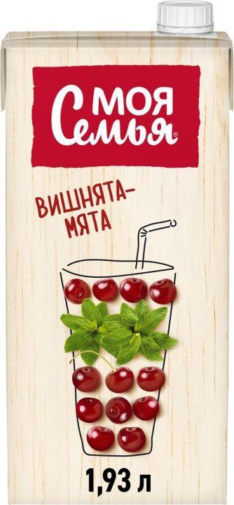 Напиток Моя Семья 1,93л яблоко/арония/вишня/мята
