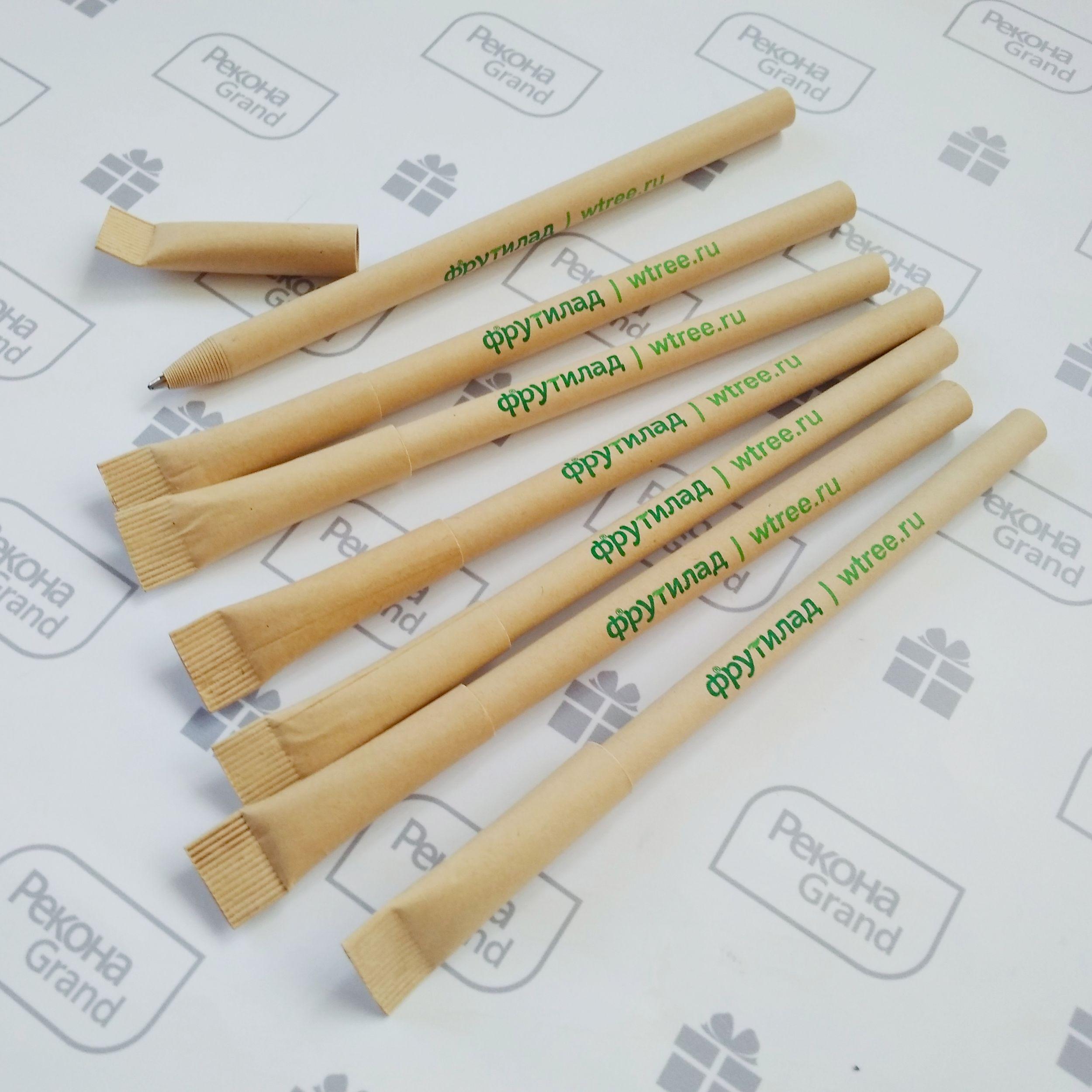 изготовление картонных ручек с логотипом