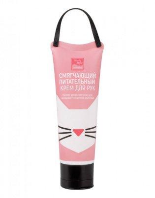 Смягчающий питательный крем для рук Lovely Care (Дизайн Кошка), 80 гр