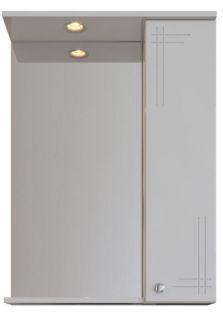 Зеркальный шкаф Sanstar Июнь 60 с подсветкой