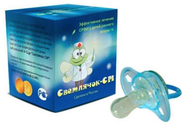 Антибактериальная соска (LED) Светлячок СМ, цвет голубой