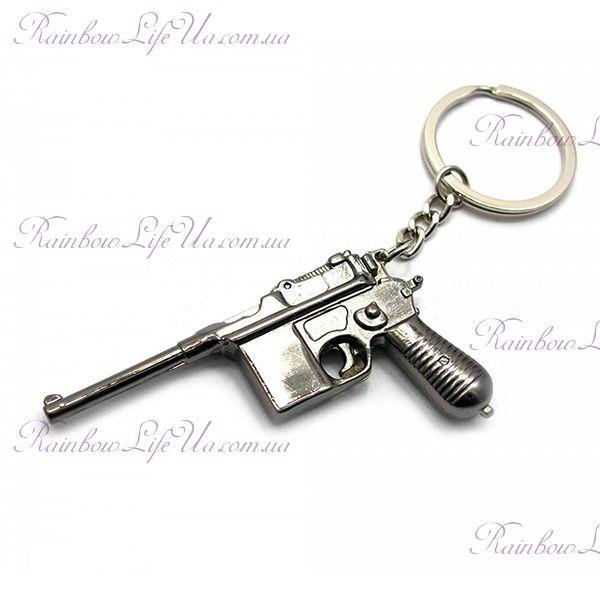 "Брелок для ключей ""Маузер"""