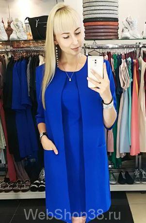 Костюм синее платье и кардиган