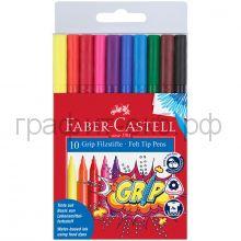 Фломастеры 10цв.Faber-Castell Grip 155310