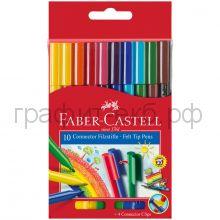 Фломастеры 10цв.Faber-Castell соединяющиеся колпачки 155510