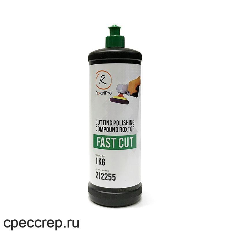 Абразивная полировальная паста ROXTOP FAST CUT (зелёный колпачёк), быстрая, 1кг