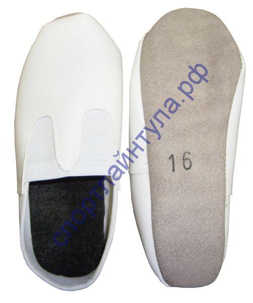 Чешки формованные белые, искусственная кожа, производство Россия.