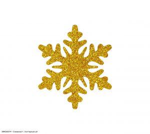 Вырубка ''Снежинка-1, 3 см'' , глиттерный фоамиран 2 мм (1уп = 20шт)