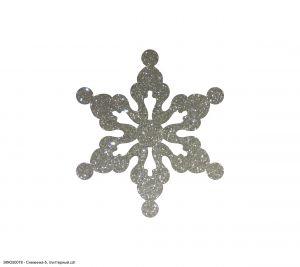 Вырубка ''Снежинка-5, 8 см'' , глиттерный фоамиран 2 мм (1уп = 20шт)