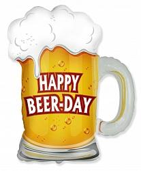 Кружка пива С днем Рождения! Шар фольгированный с гелием