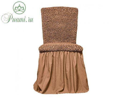 Чехол на стул с оборкой,Песочный
