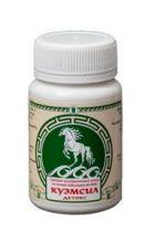 Продукт симбиотический «КуЭмсил» Детокс