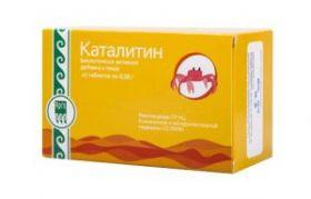 Каталитин, таблетки, 40 шт.