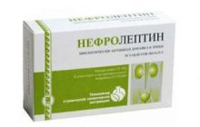Нефролептин, таб. 50 шт.