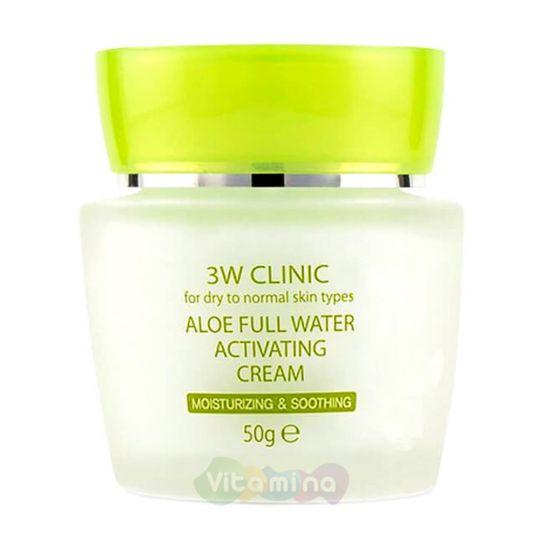 3W CLINIC Увлажняющий крем с экстрактом алоэ вера  Aloe Full Water Activating Cream, 50 гр