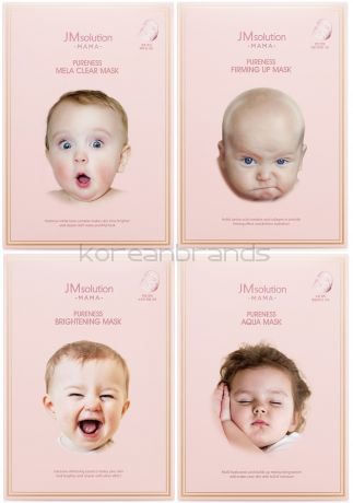 JM Solution MAMA Pureness  Mask 4 типа