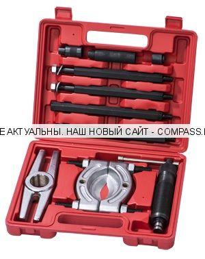 Съемник гидравлический с сепаратором 75-105 мм, макс.глубина 420 мм