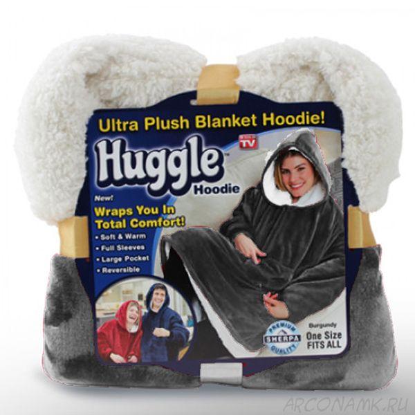 Толстовка-плед с капюшоном Huggle Hoodie, Цвет: Серый