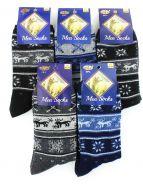 Мужские носки тёплые BFL HA502 ангора