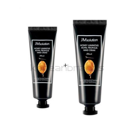 JMsolution Water Luminous  Nourishing Hand cream  1+1( 3 type, avocado - propolis-pearl)