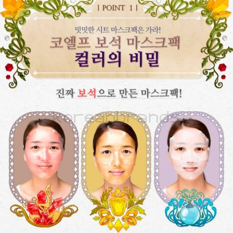Koelf Gold Royal Jelly Mask Pack 3 ензу