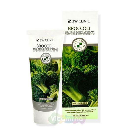 3W CLINIC Осветляющий крем с экстрактом брокколи Broccoli Brightening Tone Up Cream, 100 мл