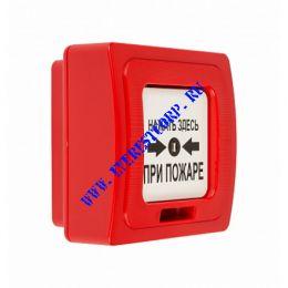 Извещатель пожарный ручной электроконтактный ИПР 513-10Э