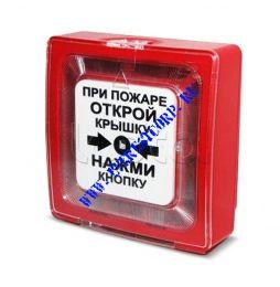 Извещатель пожарный ручной электроконтактный ИПР 513-10