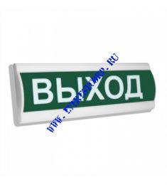 Оповещатель охранно-пожарный световой ОПОП 1-8М (информационное табло)