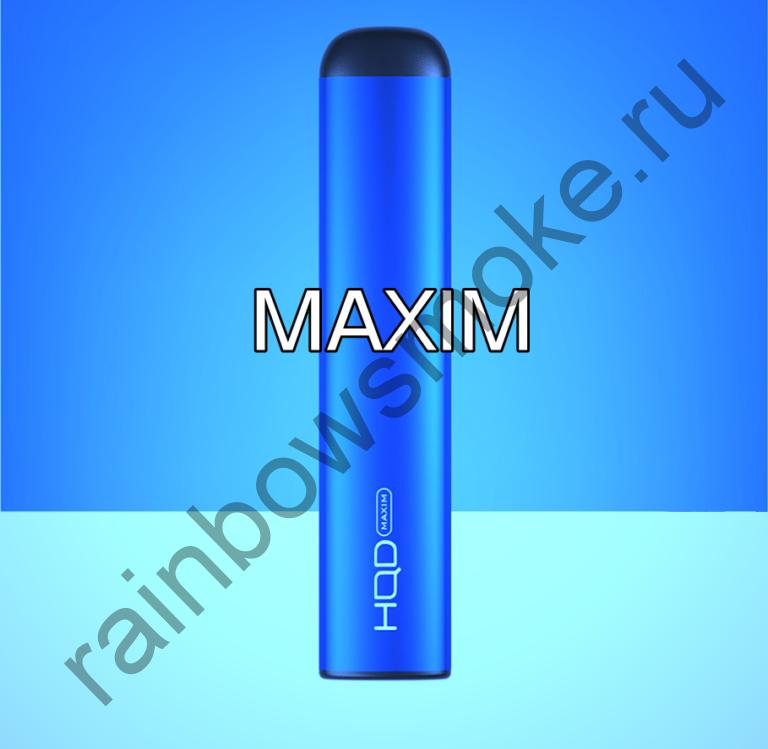Электронная сигарета HQD Maxim Виноград