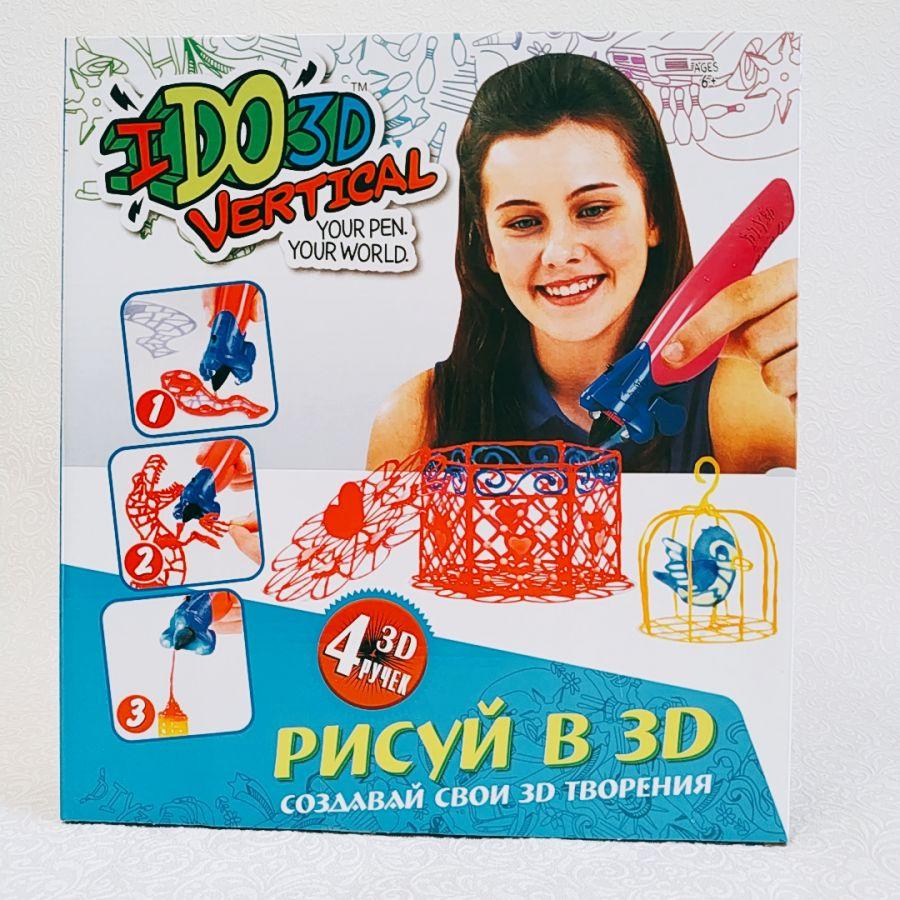 3Д/3D ручка гелевая без нагрева, УФ, 4 цвета