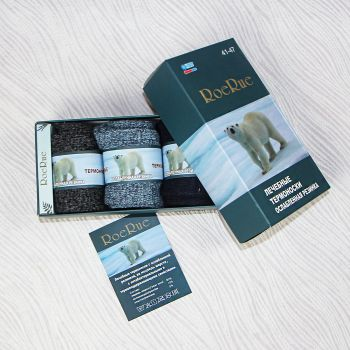 Носки мужские махровые, лечебные, р-ры 41-47  в коробке №1869