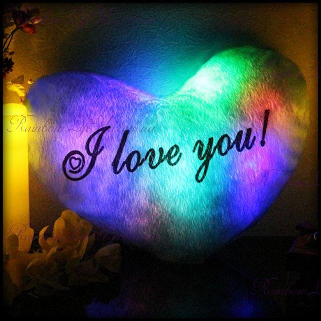 "Подушка сердце светящаяся ""I love you"""