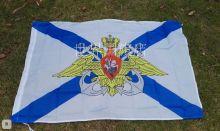 Флаг ВМФ России  90 х 135 см