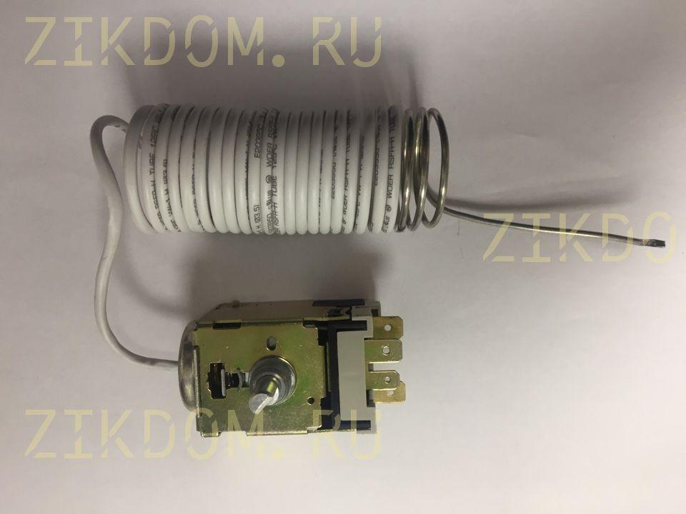 Терморегулятор (термостат) холодильника ТАМ-135-2,5M No Frost С00851155