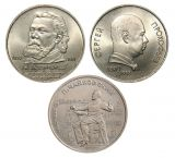 Прочие монеты и наборы монет