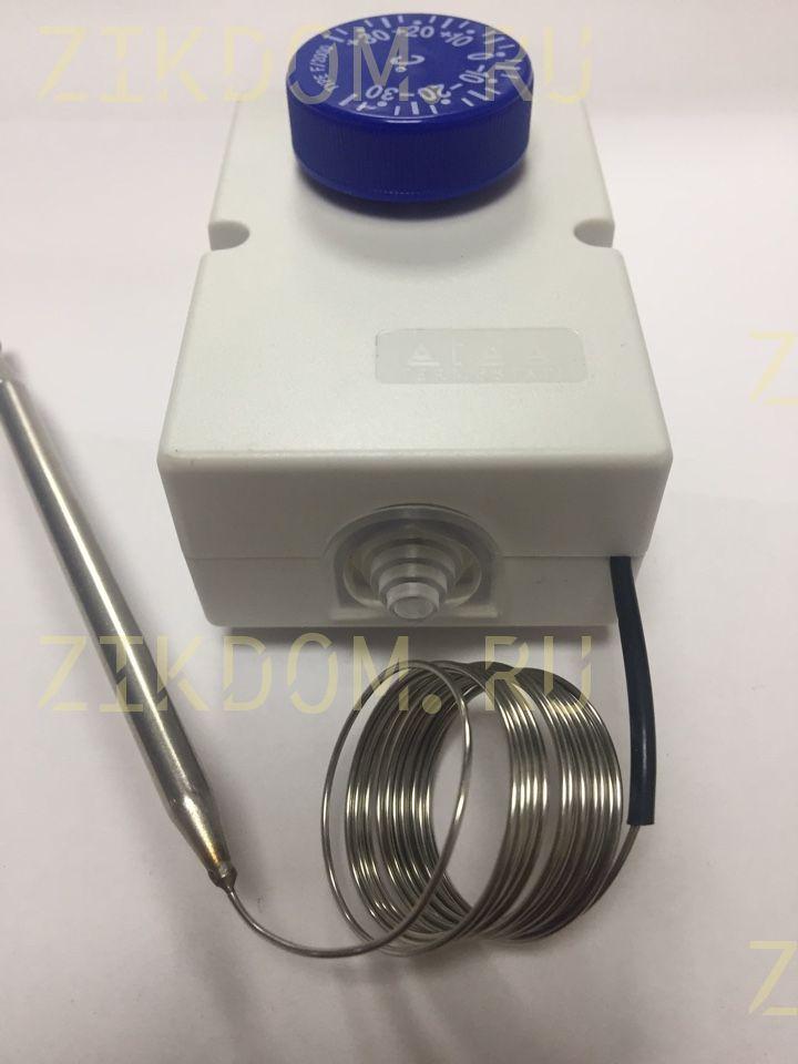 Терморегулятор (термостат) холодильника Atea F2000 универсальный