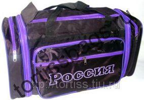 6956-Д-7Р сумка спортивная (РАЗДВИЖКА)
