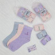 """Носки женские """" УЮТ"""" в подарочной упаковке + духи, р-ры 36-41 №616"""
