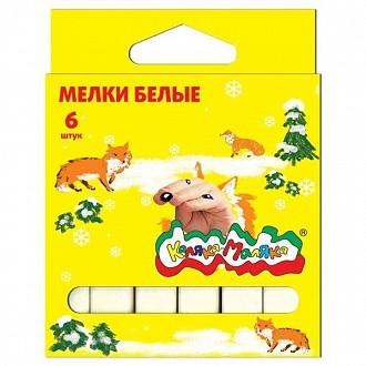 Мелки белые Каляка-Маляка  6шт., европодвес 3+