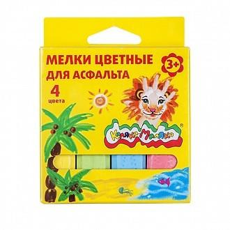 Мелки цветные Каляка-Маляка д/асфальта  4 шт. карт. уп. европодвес 3+