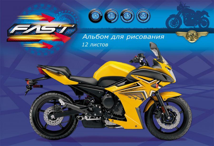 Альбом для рисования 12 листов серия Мотоциклы