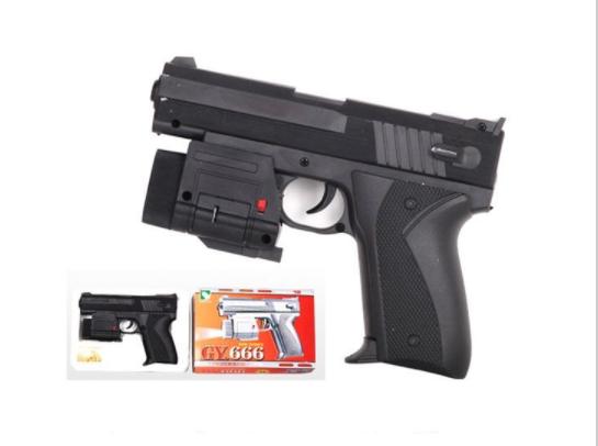 Пистолет фонарик+лазер+пульки в коробке