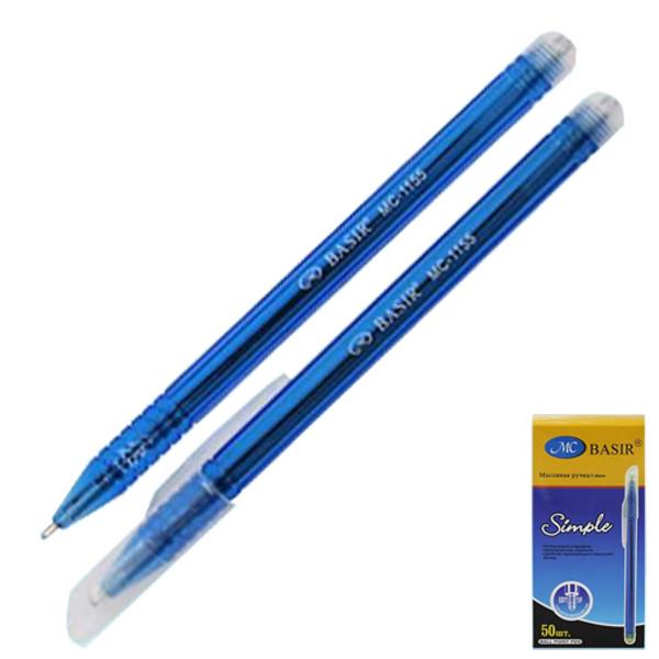 """Ручка """"Basir"""" синяя 1.0/140мм корпус тонированный MIRACULOUS"""