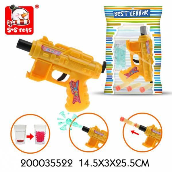 Пистолет с пулями (3 мягкие пули,пакет с водными пулями)