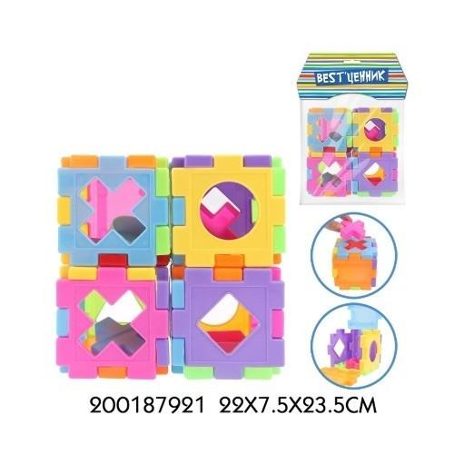 Сортер-куб в пакете