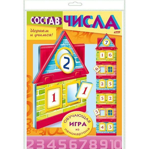 """Игра настольная А4 Учимся и играем! """"Состав числа.Домик"""""""